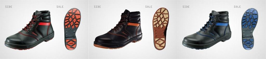 シモン安全靴 Simon Lite SL11