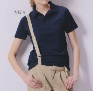 BURTLEバートル105 半袖ポロシャツ