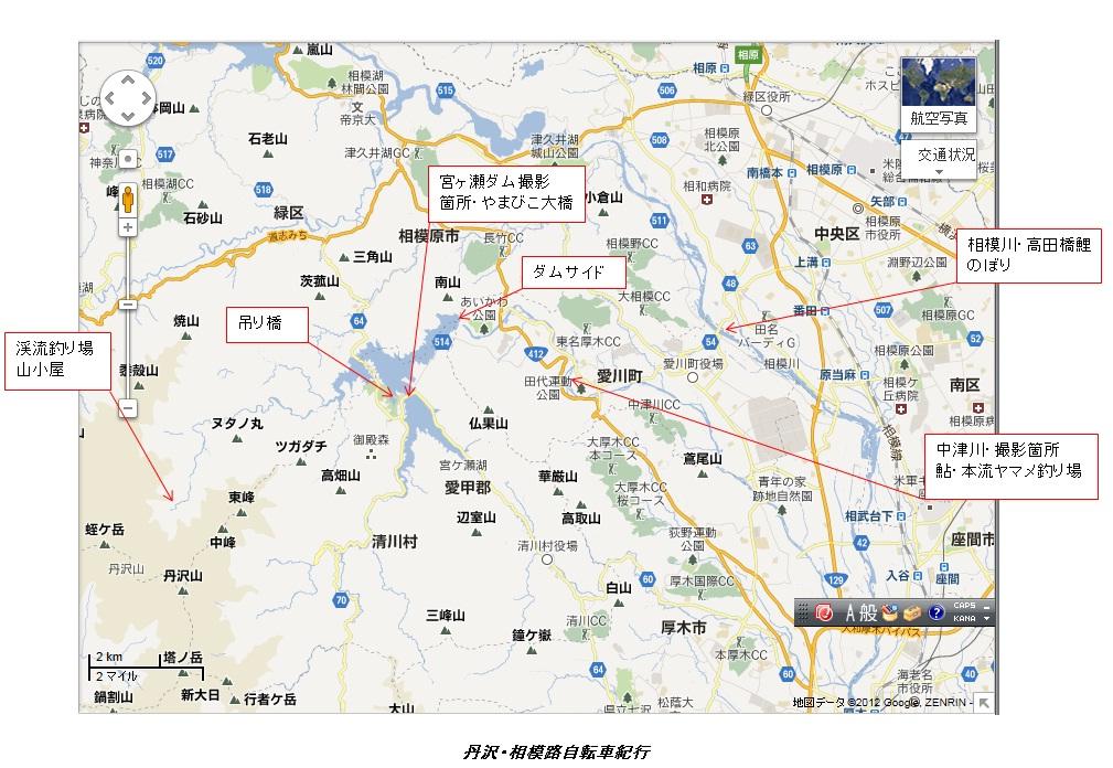 丹沢・相模路自転車紀行 詳細地図