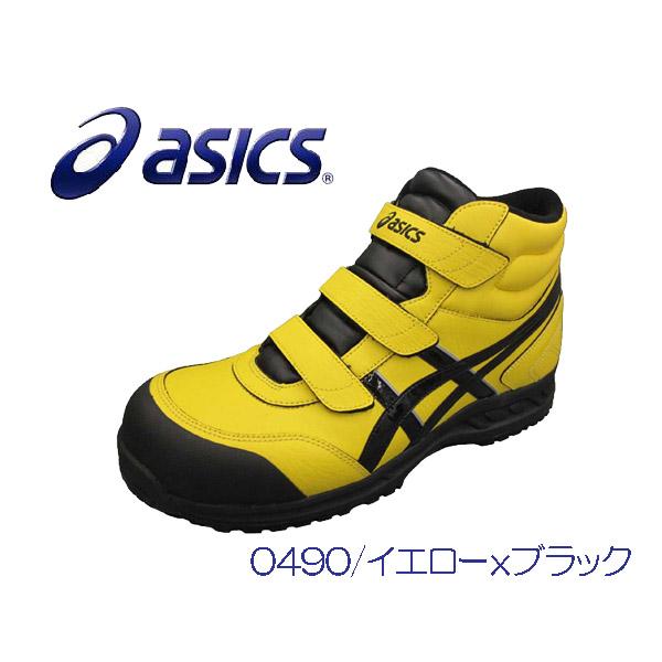 アシックス ウィンジョブ53S 0490(イエローxブラック)