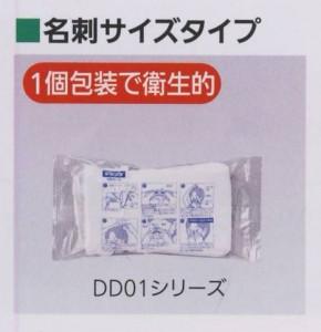 国家検定区分DS2規格品 DD01-S2-1
