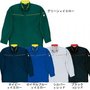 ビッグボーン5625 長袖シャツ(ボタンダウン)