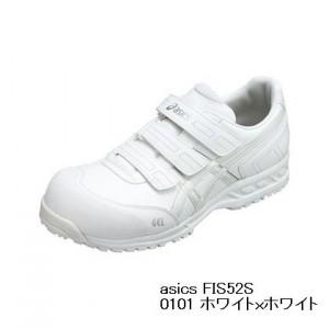 asics FIS52S 0101 ホワイトxホワイト