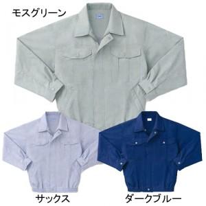 ポリエステル100% KU90540 空調服