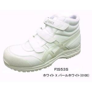 asics FIS53S 0100 ホワイトxパールホワイト