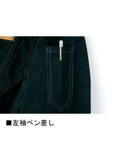 自重堂 JAWIN 51900