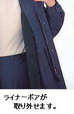 ジーベック311シリーズ 詳細