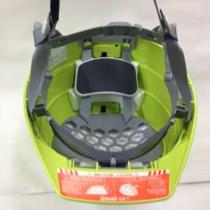 ヘルメットの内側(パット部)