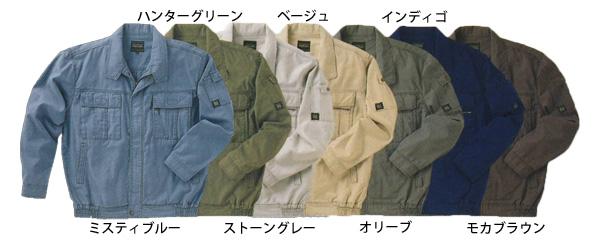 タカヤ商事 グランシスコ2004シリーズ 色展開