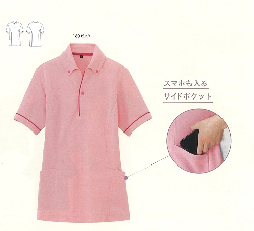 アイトス7668 サイドポケット付半袖ポロシャツ