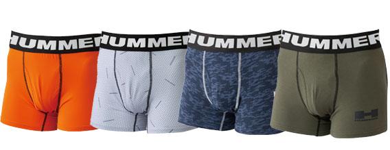 HUMMER9050