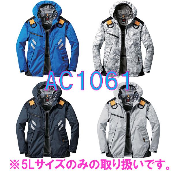 AC1061