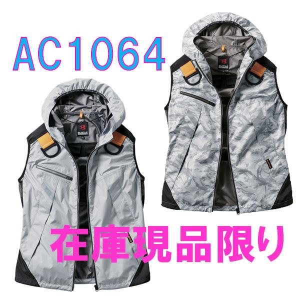 AC1064