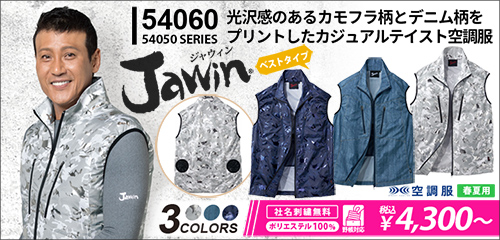 top_jwn54060x
