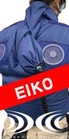 EIKO 空調服