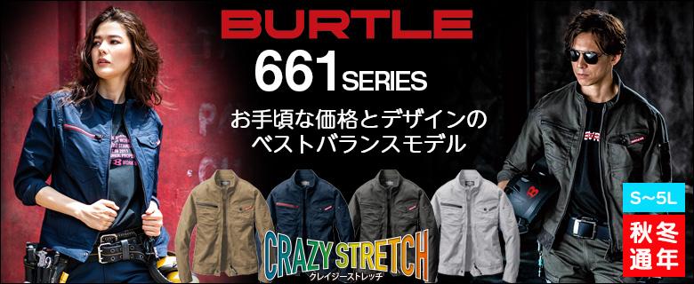 BURTLE661