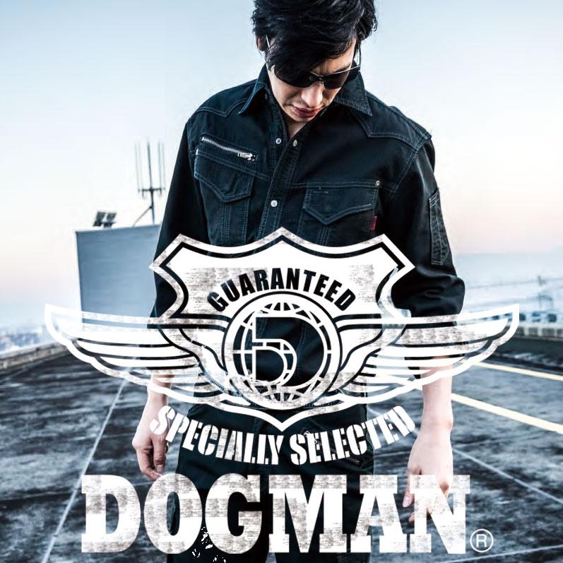 DOGMAN2020年春夏 注目商品