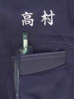 袖刺繍見本