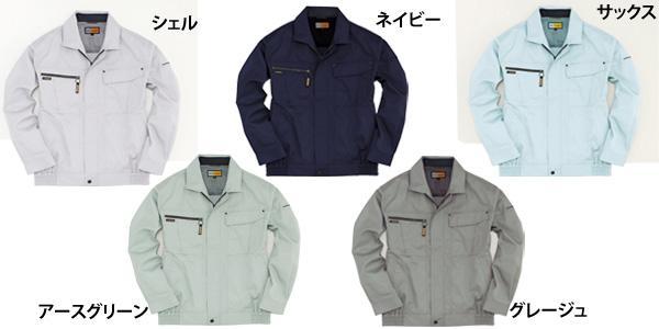 KUROK6061シリーズ