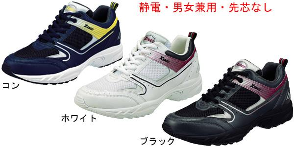 XEB85805シリーズ