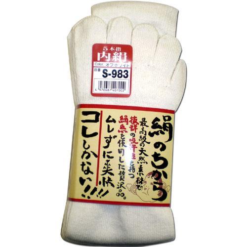 おたふく手袋 絹のちからシリーズ5本指ソックス・かかと無し