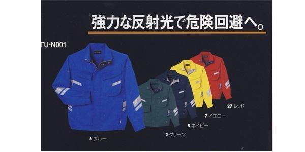 タカヤTU-N001シリーズ
