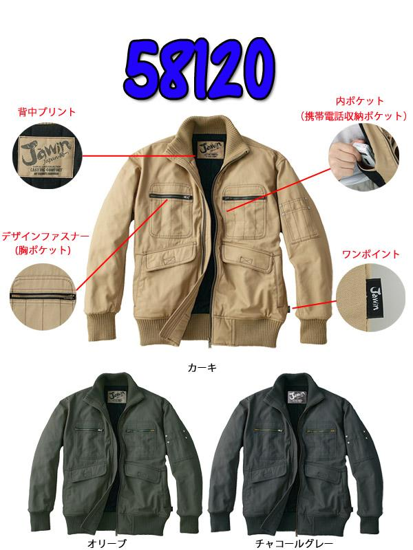 DESK85120