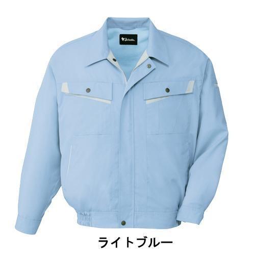 自重堂作業服86000シリーズ通気性・吸汗速乾で快適ワークをあなたに!
