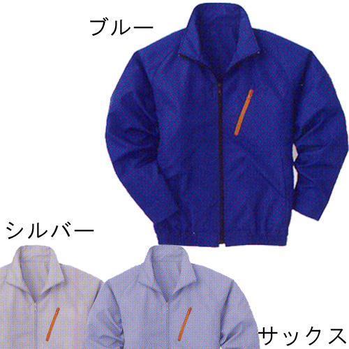 KU90510 ポリエステル100%の空調服 話題沸騰!猛暑対応ファン付き作業服 P-500BN