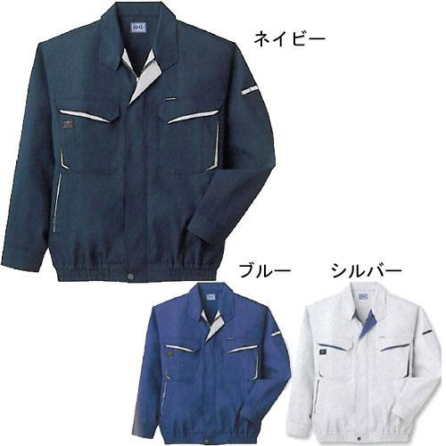 サンエスKU90470 ポリエステル・綿混合の空調服 話題沸騰!猛暑対応ファン付き作業服 K-500N