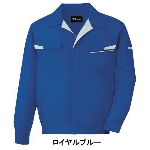 自重堂作業服85600安全設計の男女ペア作業服