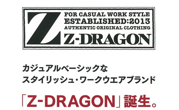Z-DORAGON71000series