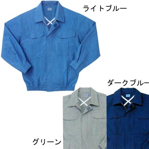 KU90550 綿100%の空調服 話題沸騰!猛暑・溶接作業対応ファン付き作業服 M-500U