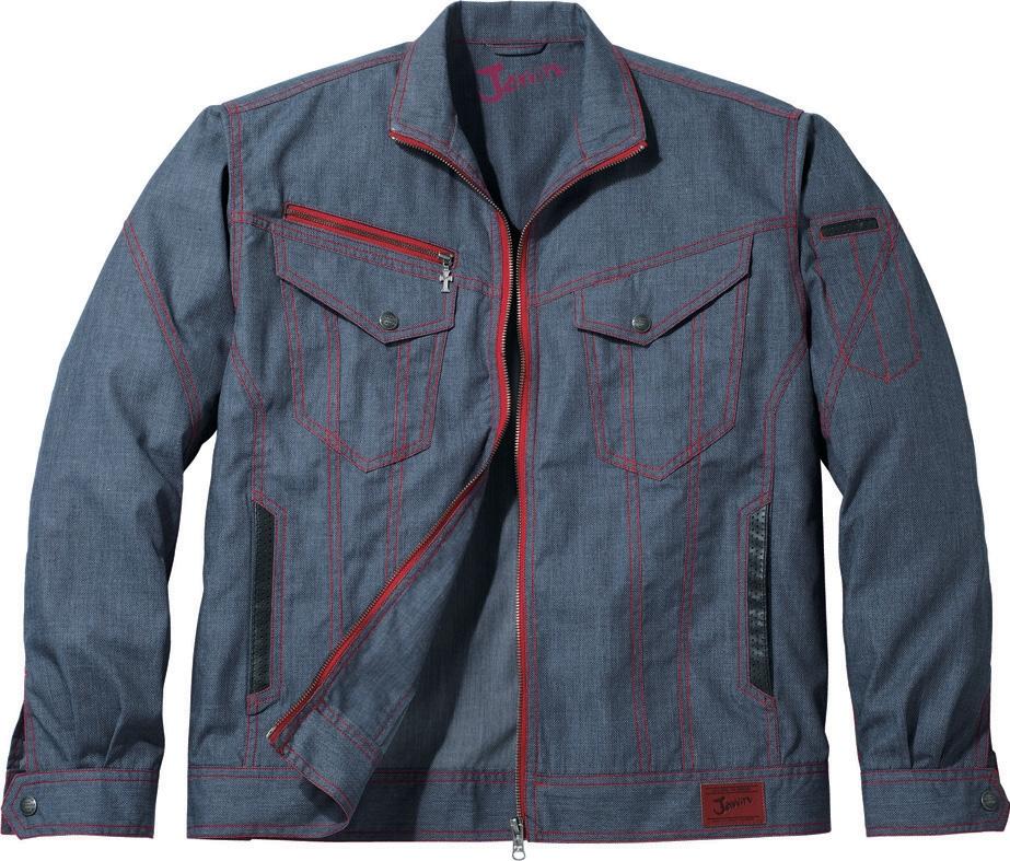 自重堂作業服56400シリーズJawinジーニングテイストな作業服