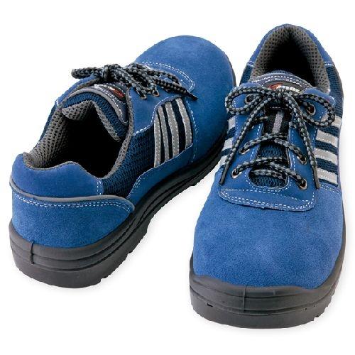 アイトスAZ-59810 軽量化を実現した安全靴