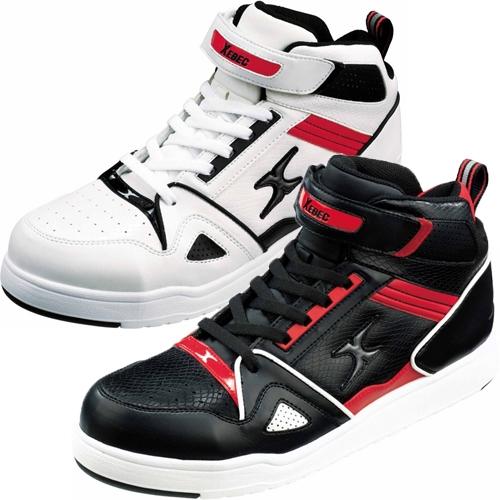 ジーベック安全靴85186シリーズ