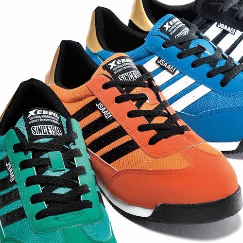 ジーベック安全靴85127シリーズ