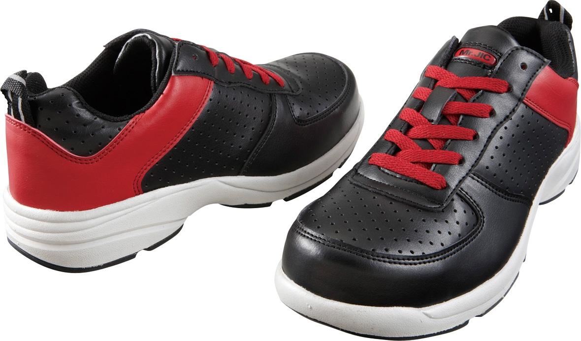自重堂 安全靴