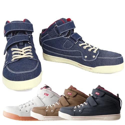 バートル作業服(旧クロカメ被服)809安全靴 ハイカットなのに素早く脱ぎ履きできる安全靴