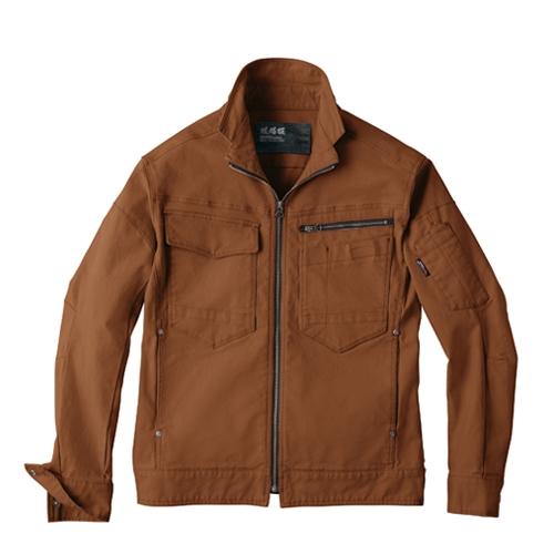 ジーベック作業服2170シリーズ 動きやすさを極めたワンランク上の現場服