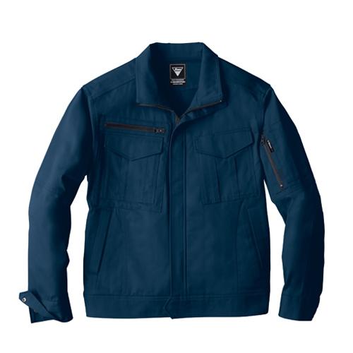 ジーベック作業服2020シリーズ 火気に強い綿100%