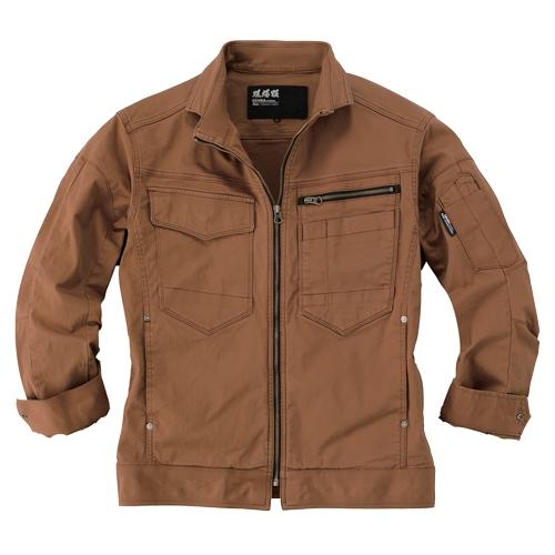 ジーベック作業服2274シリーズ 動きやすさを極めたワンランク上の現場服