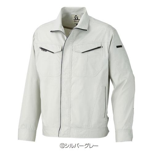 アリオカHT650 国内生産の作業服