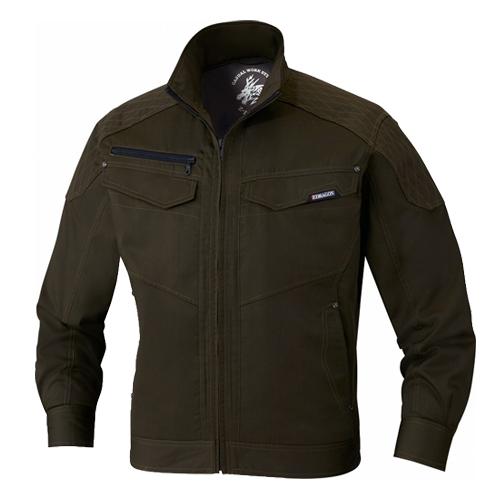 自重堂作業服Z-DRAGON75400シリーズ 丈夫でソフトな着心地作業服