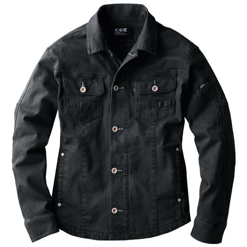 ジーベック作業服2260シリーズ 現場でも普段着としても着られる作業服