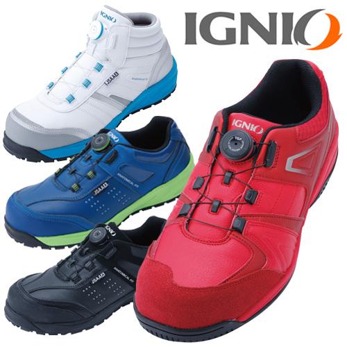 イグニオ作業靴