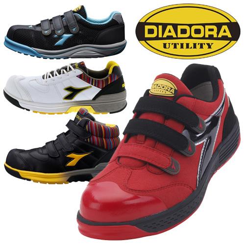 ディアドラ安全靴シリーズ