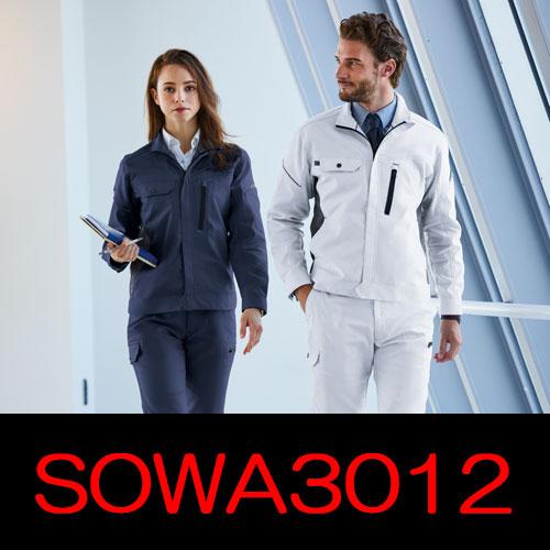 桑和作業服3012シリーズ 使い勝手にも優れたストレッチ作業服