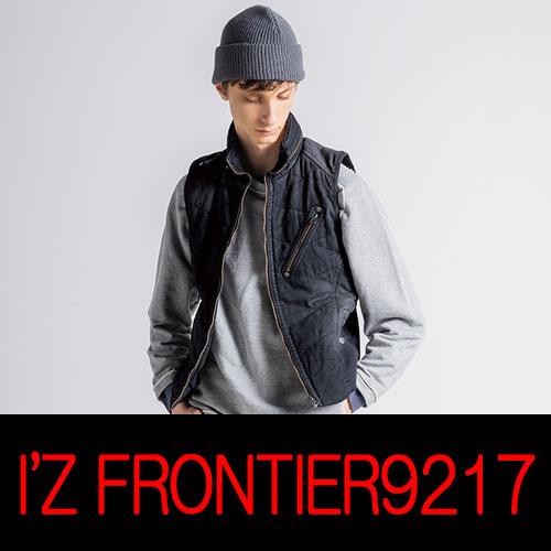 アイズフロンティア作業服IZFRONTIER9217シリーズ スタイリッシュな防寒ベスト