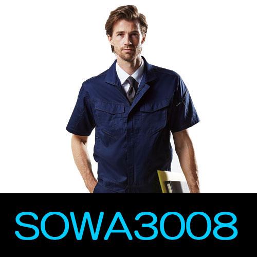 桑和作業服3008シリーズ T/Cストレッチシリーズ